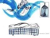 Bed Frames Swedish